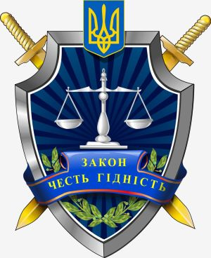 """Вербувальників у """"ДНР"""" і """"ЛНР"""" засудили до 14 і 15 років позбавлення волі"""
