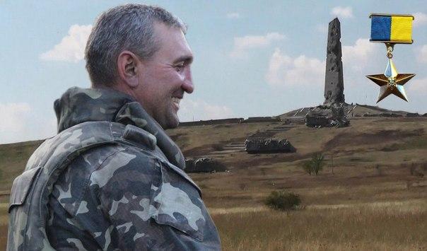 Військовий ліцей Богуна очолив легендарний захисник Савур-могили
