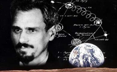 Юрій Кондратюк: українець, якому людство завдячує висадкою астронавтів на Місяць…