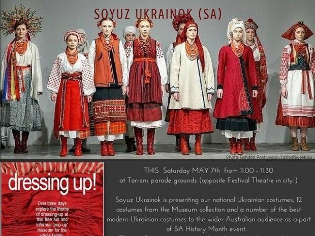 Український національний одяг спричинив фурор в Австралії