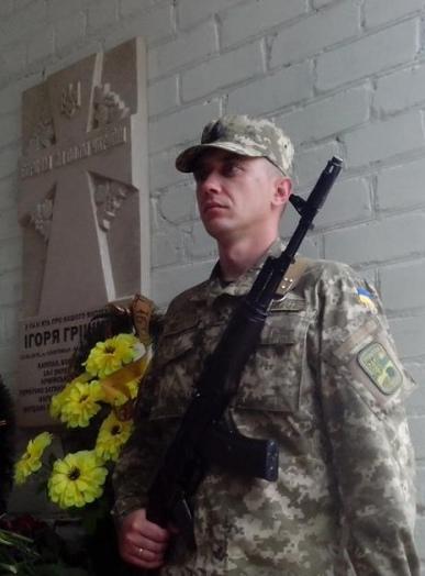 На честь донеччан і луганчан, загиблих в АТО у боях за Україну, на Донбасі встановлюють меморіальні дошки