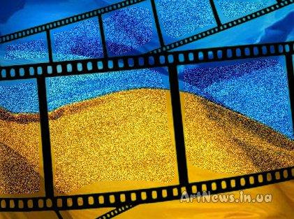 Держкіно готове фінансувати зйомки фільмів про Визвольну боротьбу
