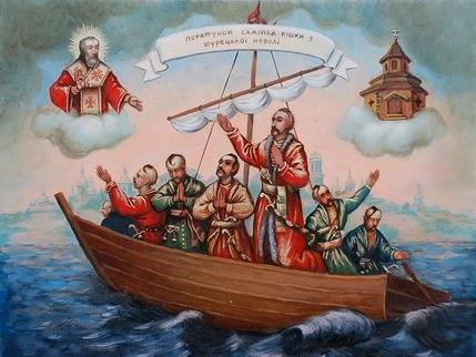 Запорозька Січ боролася з Москвою за церковну самостійність