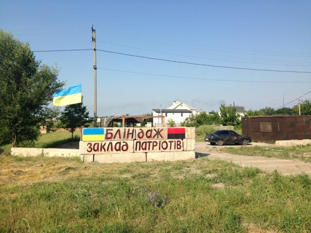 """На в'їзді в Черкаси ветеран АТО збудував ресторан """"Бліндаж"""""""