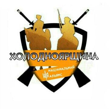"""У таборі """"Холодноярщина"""" навчатимуть виживання в лісі, ножового бою і ведення партизанської війни"""