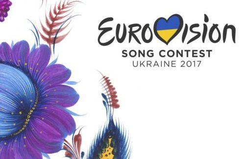 """Стартував національний відбір на """"Євробачення-2017″"""
