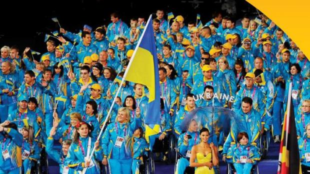 Паралімпійська збірна України здобула 117 медалей і встановила 109 рекордів у Ріо