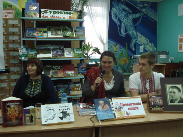 Донька  Горліса-Горського презентувала книгу «Козак із зірок»