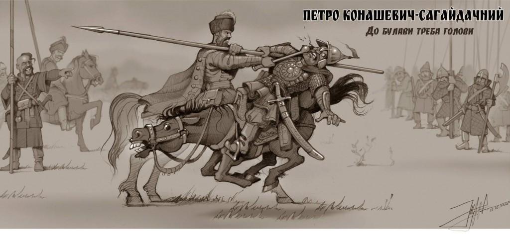 Час «Вєлікого Октября» для України минув вже назавжди…