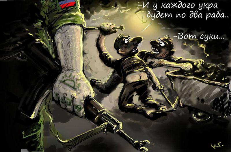 """Суд продовжив утримання під вартою Апухтіна, який мріяв перетворити Харківщину на """"ХНР"""""""