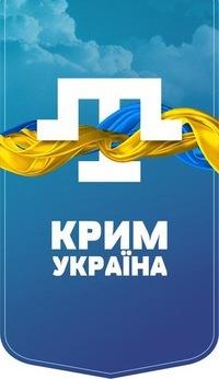 Допоможи спорудити на Херсонщині пам'ятник українським героям Криму!