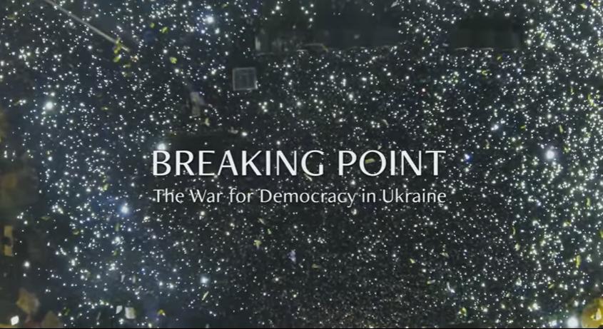 Український фільм про Майдан і АТО визнаний найкращим на кінофестивалі EtCultura
