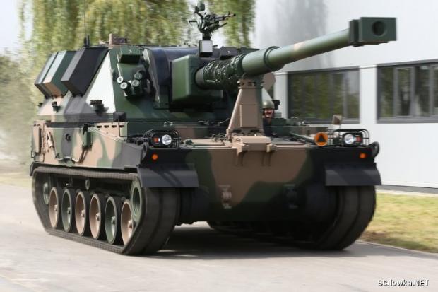 """""""Укроборонпром"""" розробив нову артилерійську установку – на базі танка """"Оплот"""", з НАТОвською гаубицею"""