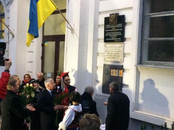 У Харкові вшанували пам'ять Юзефа Пілсудського – творця оновленої, незалежної Польщі