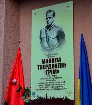 В Івано-Франківську вшанували пам'ять провідника Карпатського краю ОУН
