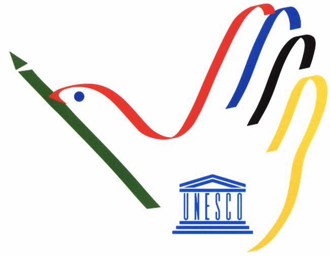 Козацькі пісні Діпропетровщини внесли в списки культурної спадщини, що перебуває під опікою ЮНЕСКО