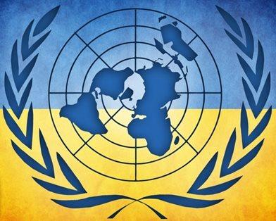 У лютому 2017 року Україна очолить Радбез ООН