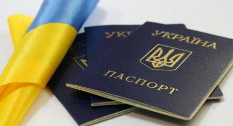 За три роки війни більше 6 тисяч росіян, попросивши громадянство України, отримали його за спрощеною процедурою