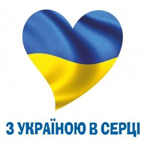 11-річний черкащанин у свій День народження… подарував планшет українським військовим