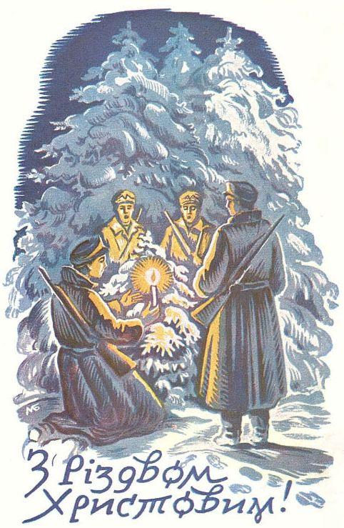 Повстанське Різдво: в умовах безперервних боїв з окупантами бійці УПА знаходили можливість зберегти священні традиції…