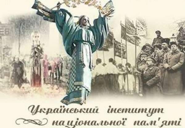 Політика національної пам'яті — це не про минуле, а про майбутнє…