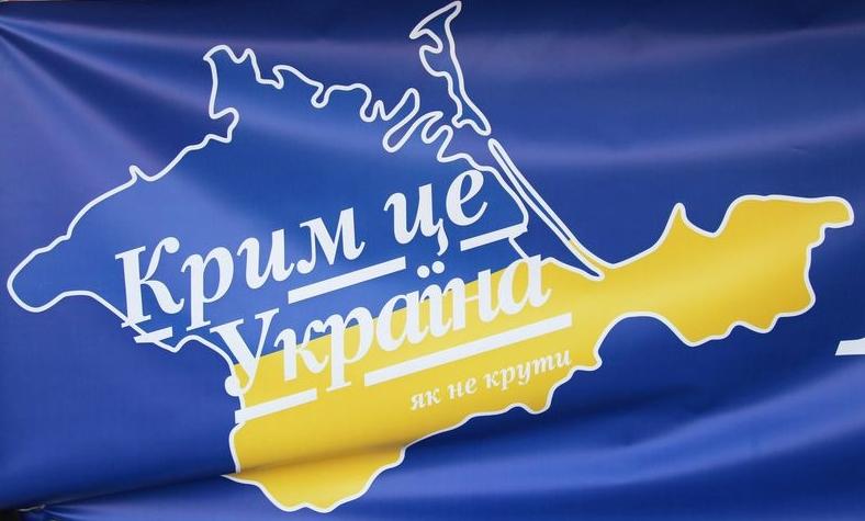 Генеральна Асамблея ООН підтримала проект резолюції по Криму, підготовлений Україною
