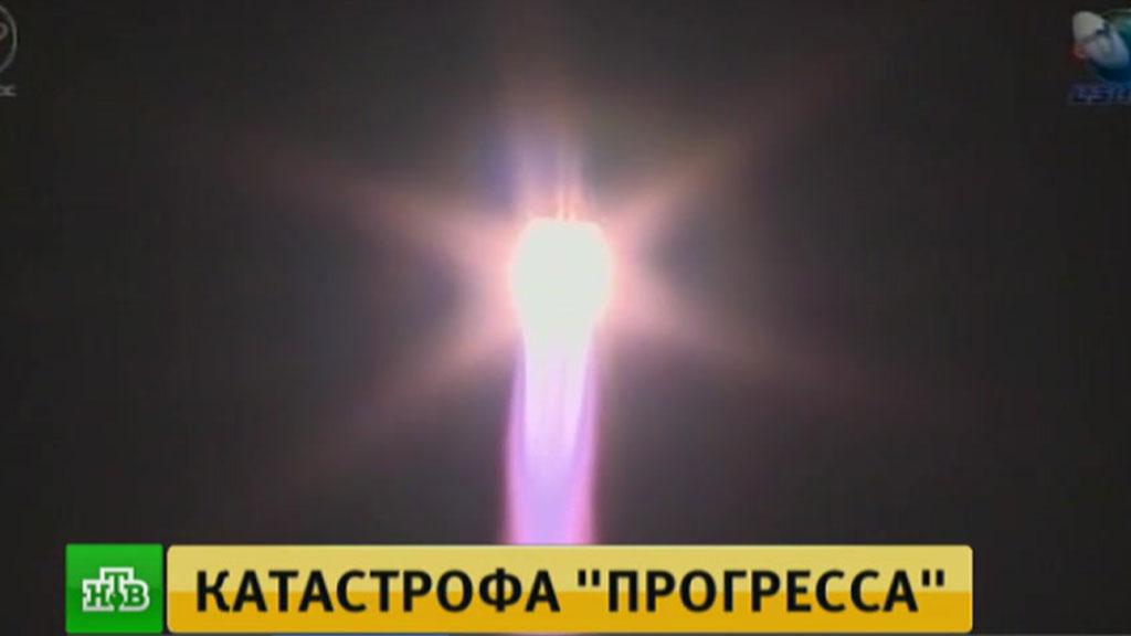 """У Росії вибухнув черговий космічний корабель. Росіяни побачили """"бандерівський слід""""…"""