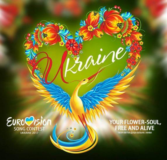 """Хто представлятиме Україну на """"Євробаченні""""-2017, стане відомо 25 лютого"""