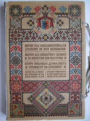 У Чернівцях виділили чверть мільйона гривень на перевидання унікальної старовинної книги про буковинські вишиванки