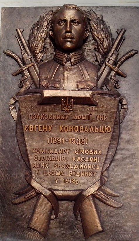 У Києві відкрили меморіальну дошку на честь Євгена Коновальця