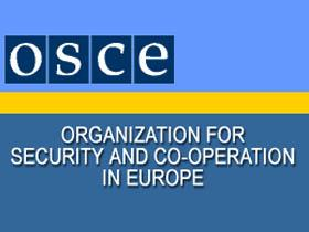 Рада ОБСЄ збереться на спецзасідання з приводу ситуації в Авдіївці