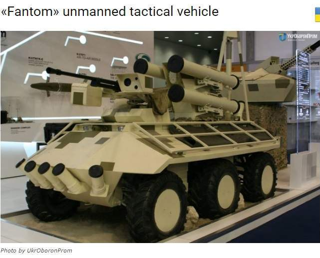 """Український """"Фантом"""" увійшов у топ-3 найсучасніших бойових машин світу"""