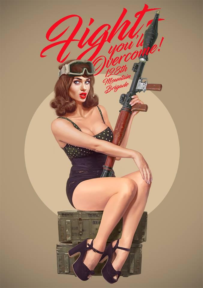 Черговий пін-ап плакат художник з Києва присвятив 128-й гірсько-піхотній бригаді ЗСУ