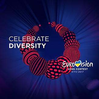 """11 лютого – другий півфінал нацвідбору """"Євробачення-2017″"""