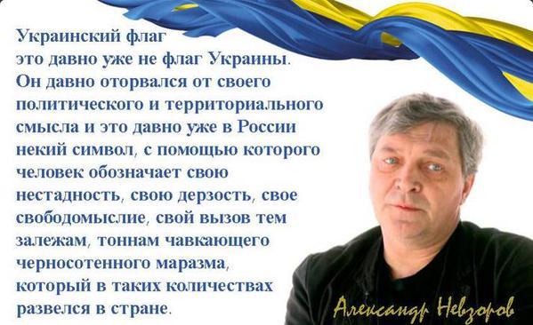 Російський публіцист Олександр Невзоров пропонує Кремлю об'єднатися… із силами АТО – і разом очистити Донбас від криміналітету