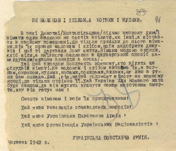 У вільний доступ в Інтернеті викладено 61 архівний документ, що висвітлює інформаційне та збройне протистояння між гітлерівцями та українськими націоналістами