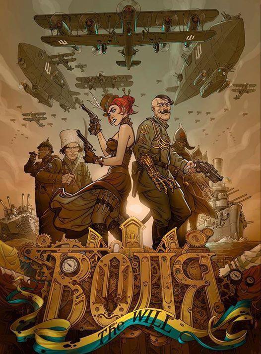 """На фінішну пряму вийшов фантастичний комікс """"ВОЛЯ:The WILL"""", присвячений 100-річчю Української революції та Визвольної боротьби"""