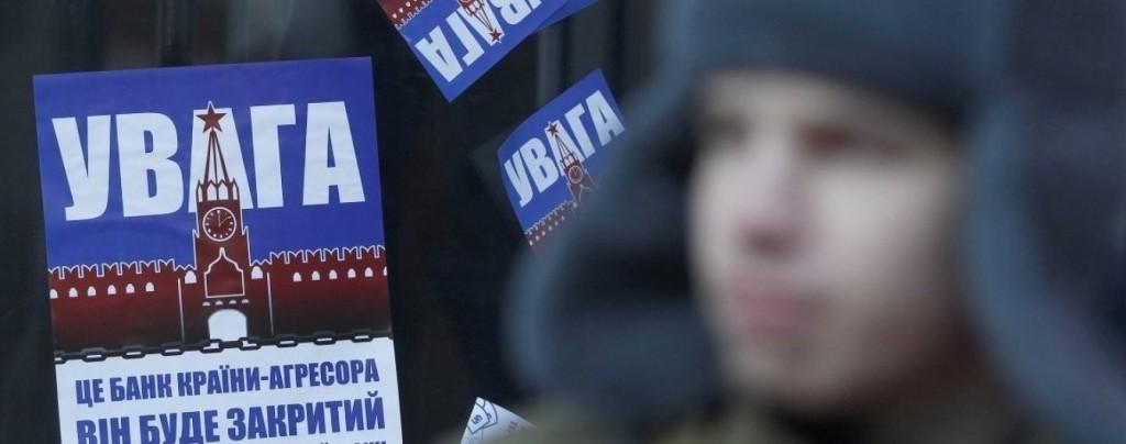 Президент увів у дію рішення РНБО про санкції щодо 5 російських банків