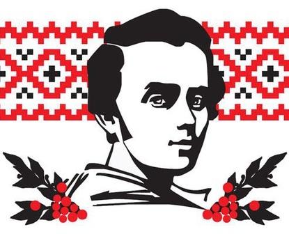 На честь Тараса Шевченка в Україні названо майже 11 тисяч топонімів