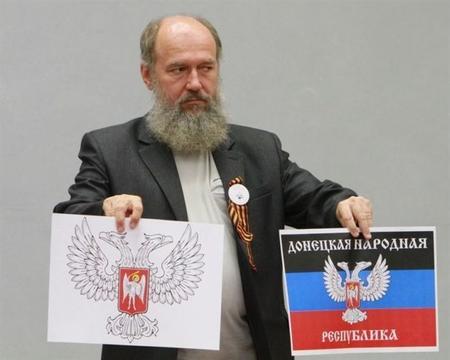 """У Донецьку помер один з творців так званої """"ДНР"""""""