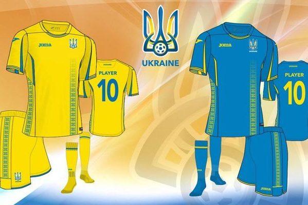 Нова екіпіровка збірної України з футболу – від іспанської компанії Joma
