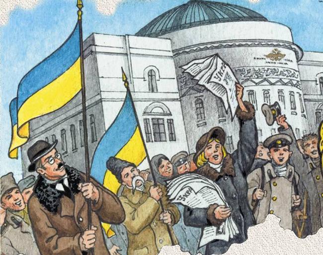 Оголошено конкурс для студентів на краще висвітлення історії Української революції