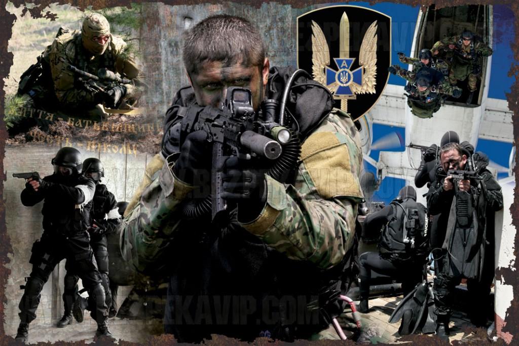 СБУ буде реформовано за взірцем кращих спецслужб країн НАТО