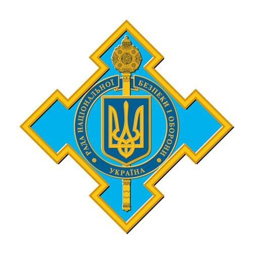 Постанова РНБО: переміщення вантажів через лінію зіткнення на Донбасі припинено