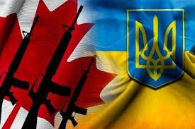 Міністерства оборони Канади та України підпишуть угоду про співпрацю