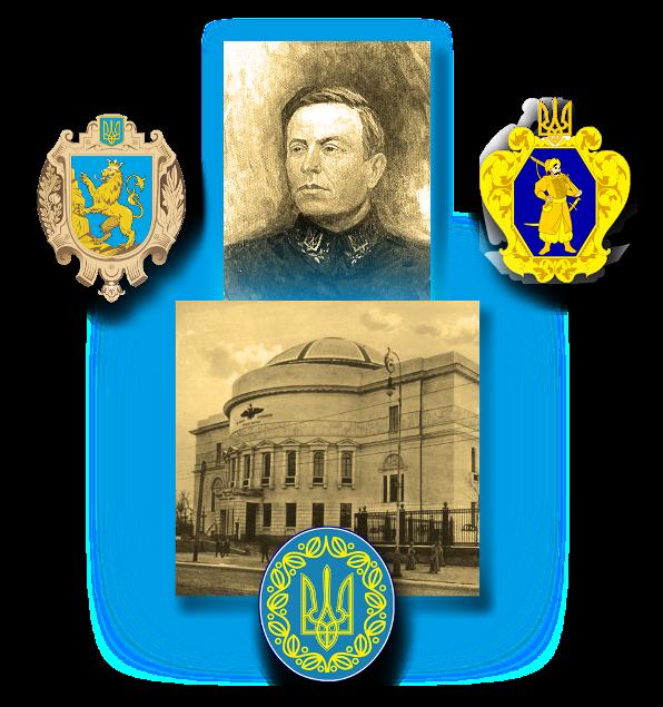 На прес-конференції у Києві розкажуть про заходи, заплановані для відзначення 100-річчя Української революції