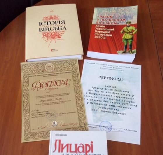 На Всеукраїнській олімпіаді студенти змагалися у знанні військової історії України