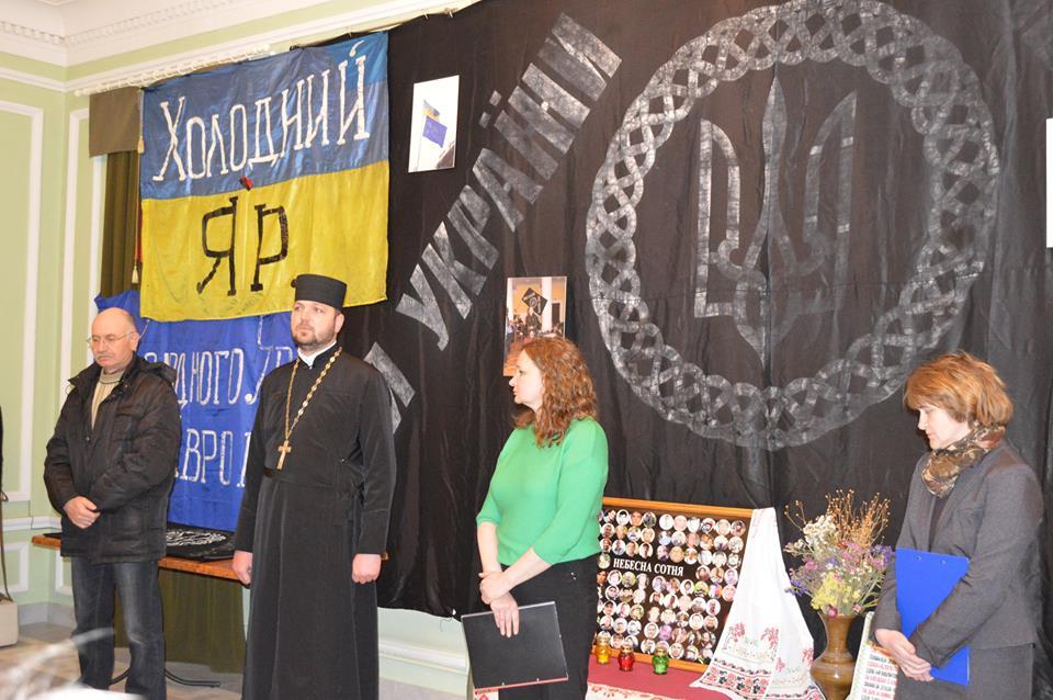 У Чигирині відкрили музейну експозицію, присвячену Холодноярському прапору