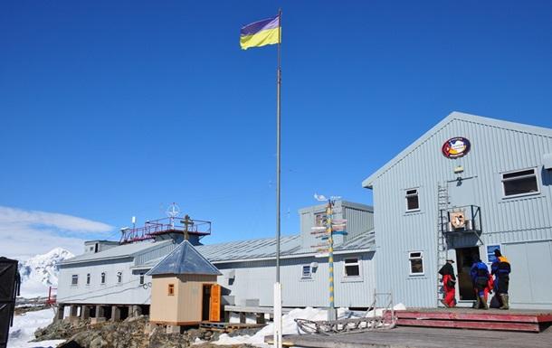 Українська експедиція вирушила в Антарктиду