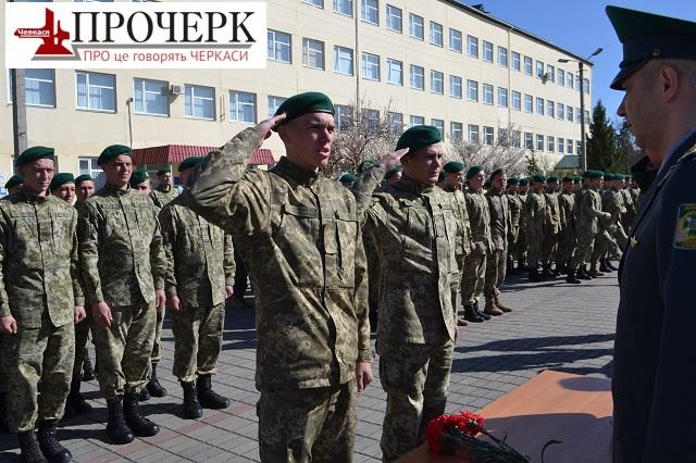 """У Навчальному центрі """"Оршанець"""" завершили підготовку 262 прикордонників"""